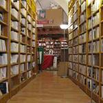 Le Bal des ardents – une librairie différente à Lyon
